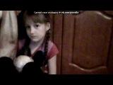 «Как мы делали солёное тесто))» под музыку Джиган - Держи Меня За Руку. Picrolla